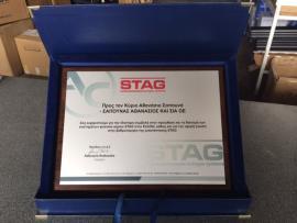 Απονομή τιμητικής πλακέτας STAG autogas systems
